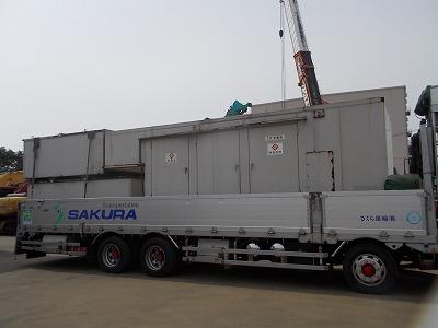 オーツカ製 仮設型 移動電源車 6140HSG-R 345 kVA