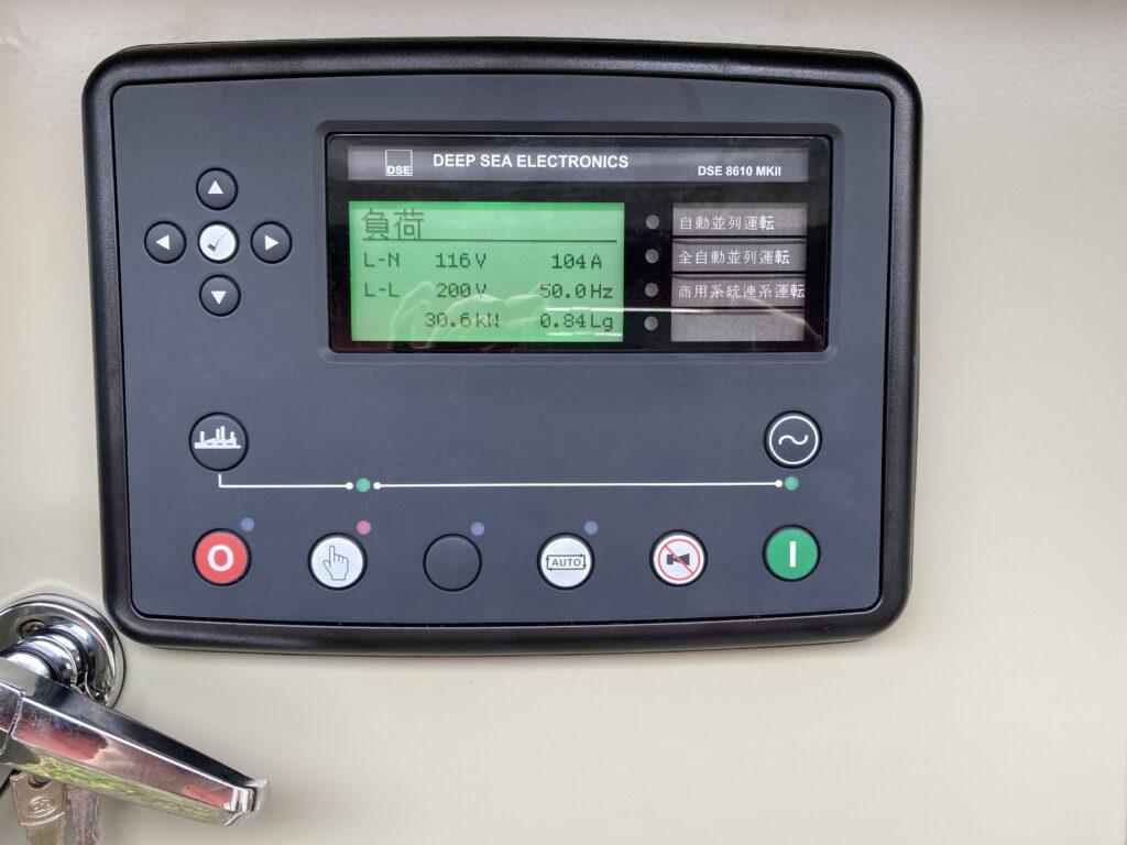 弊社発電機 KGD500 に搭載の DSE8610MKII が日本語表示になりました。